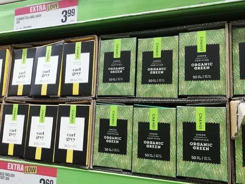 お茶Chanui個包装
